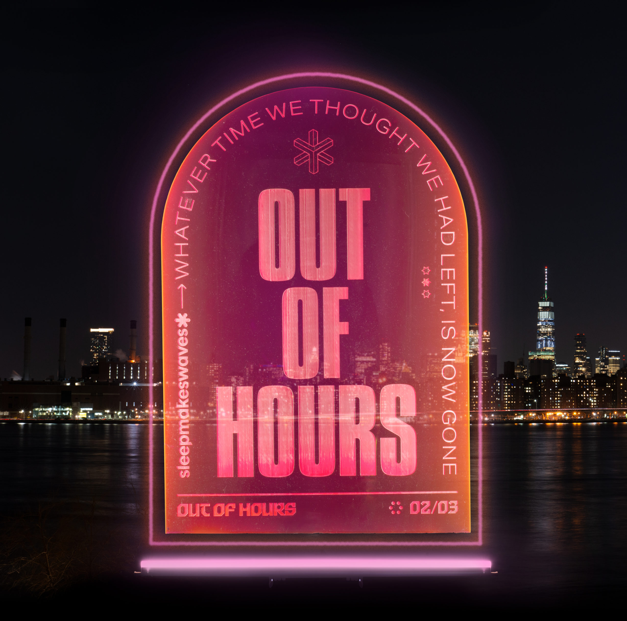New EP 'Out of Hours'